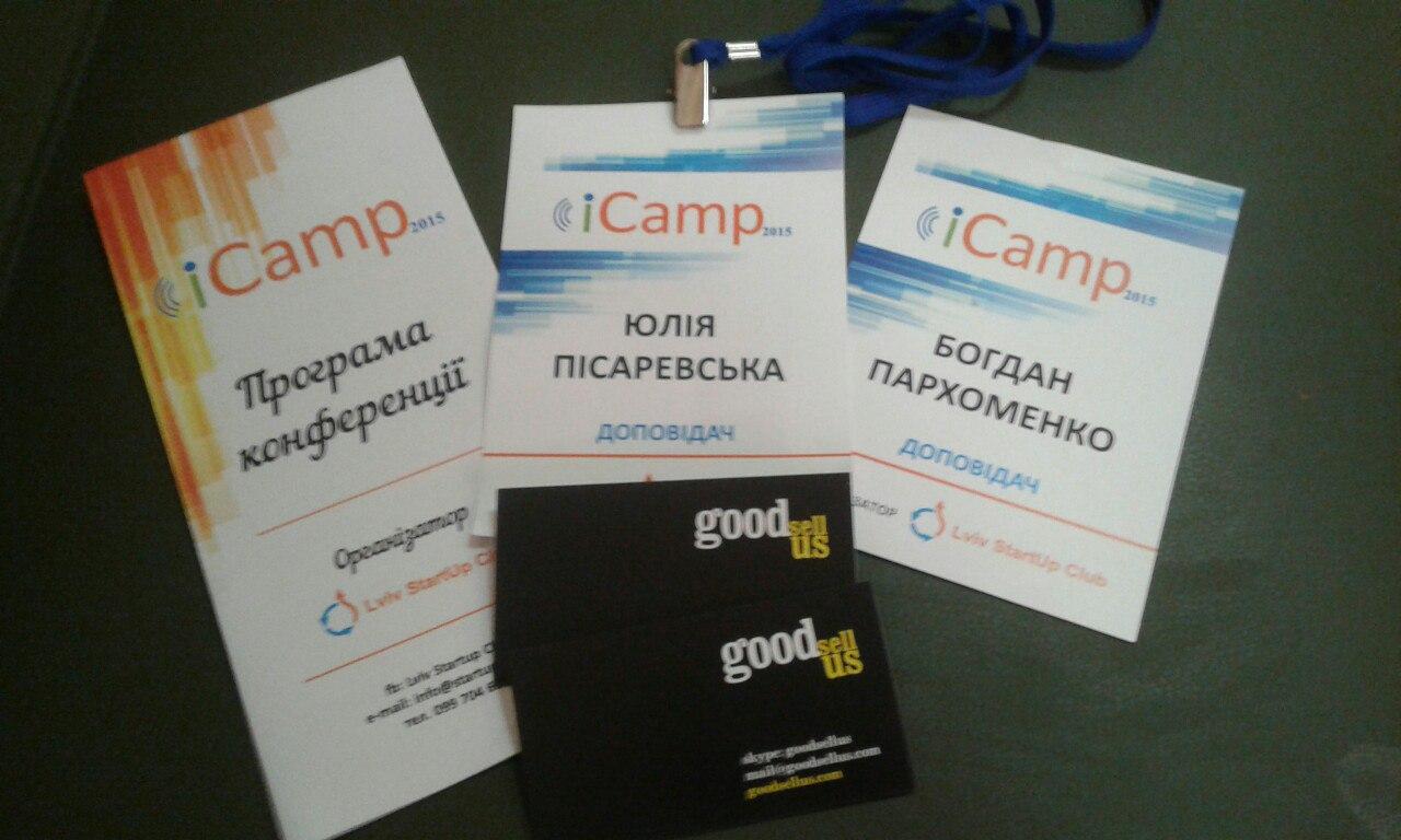 Агентство интернет-технологий GoodSellUs