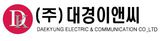 DAEKYUNG ELECTRIC &amp&#x3b; COMMUNICATIONS CO., LTD.