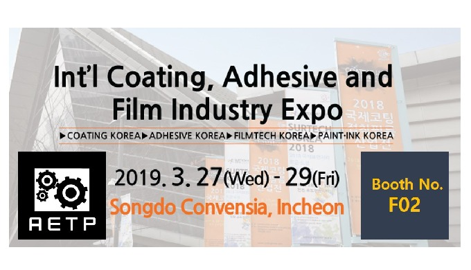 Int'l Coating, Adhesive and Film Industry Expo 2019