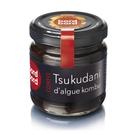 Tsukudani - confit d'algue Kombu