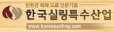 Korea Sealing INDUSTRIAL CO.,