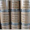SODIUM BROMATE CAS : 7789-38-0