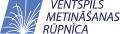 Ventspils metinasanas rupnica, Ltd.