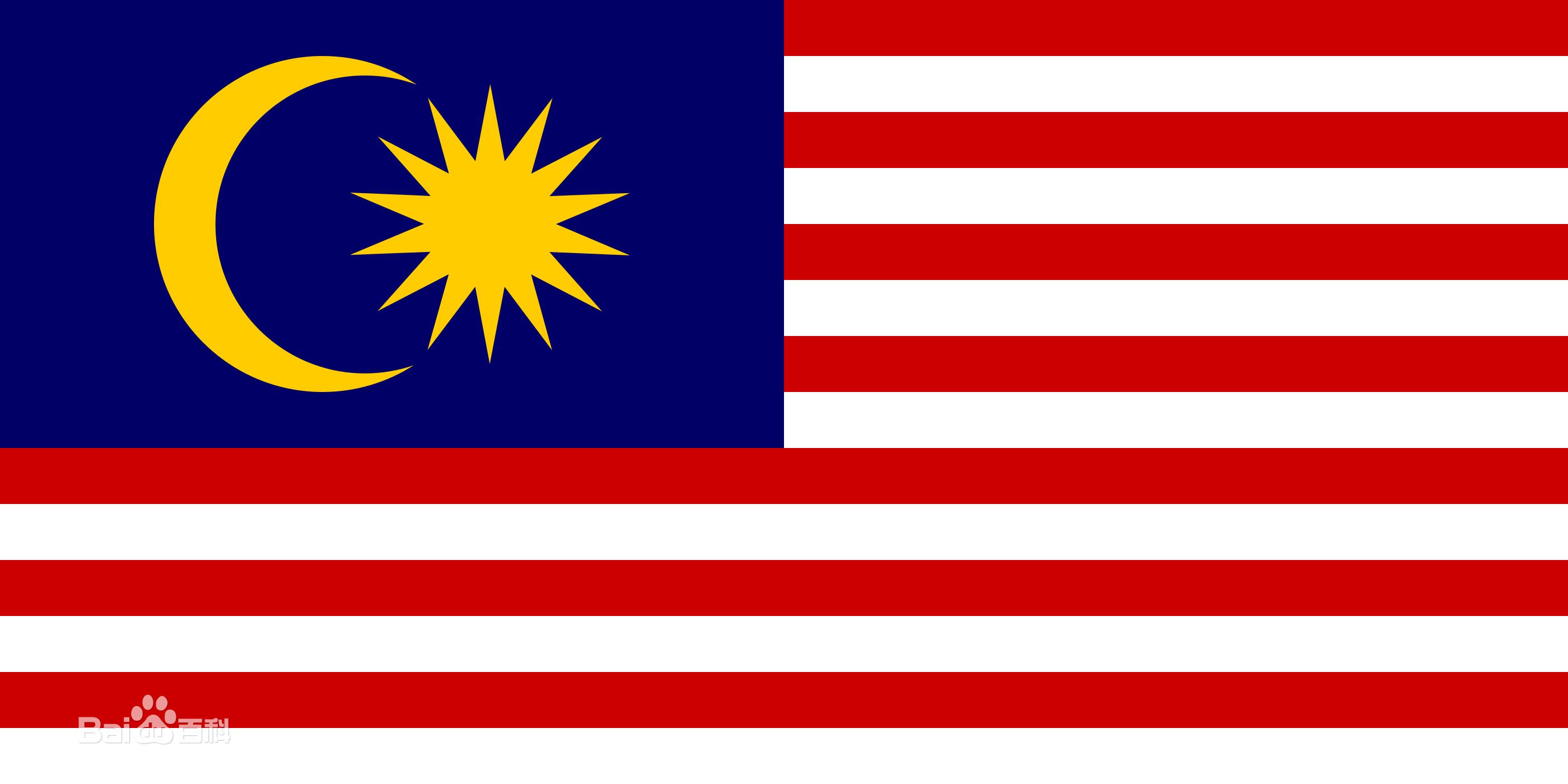 马来西亚寻求升级水处理基础设施