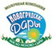 Молочная компания Новогрудские Дары ОАО