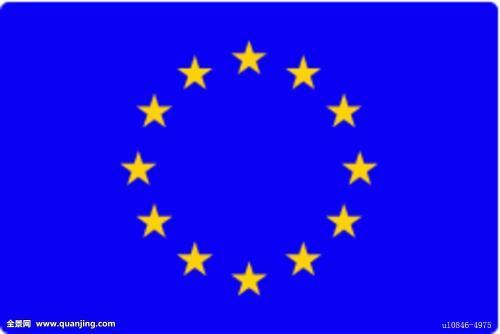 欧盟:欧元区经济增长率创10年来新高