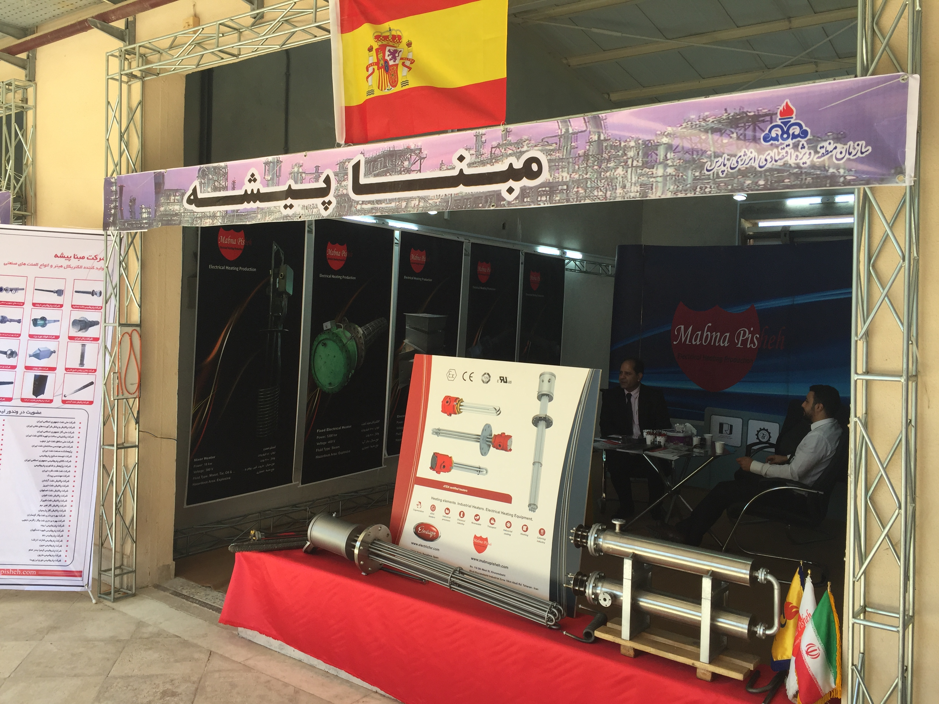 6th edition of the Specialized Exhibition of Oil, Gas & Petrochemical of Bushehr with the Presence of Electricfor's Heating Elements