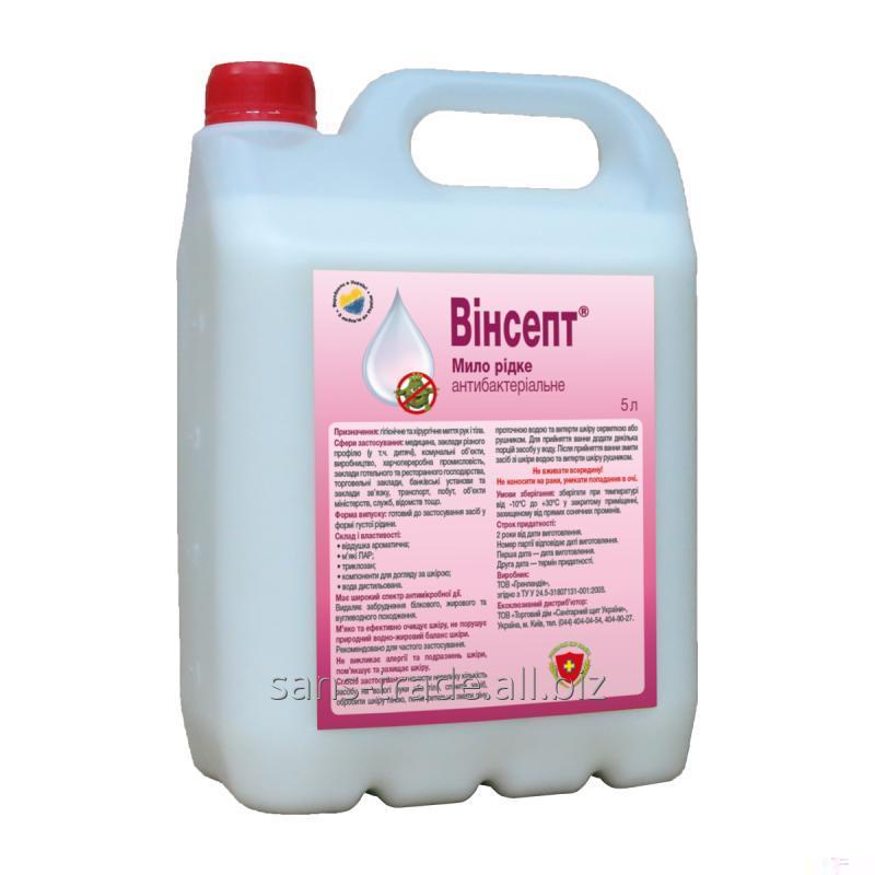 Мыло жидкое антибактериальное Винсепт, канистра 5 л