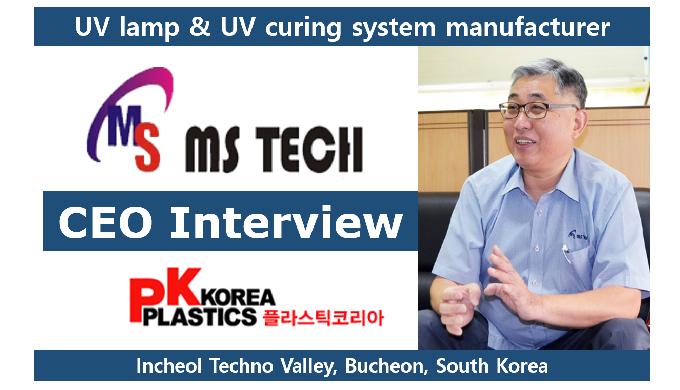 CEO's Interview  [The Magazine Plasticskorea]