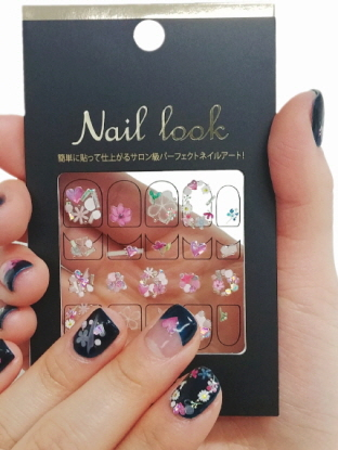 Nail Look Sticker