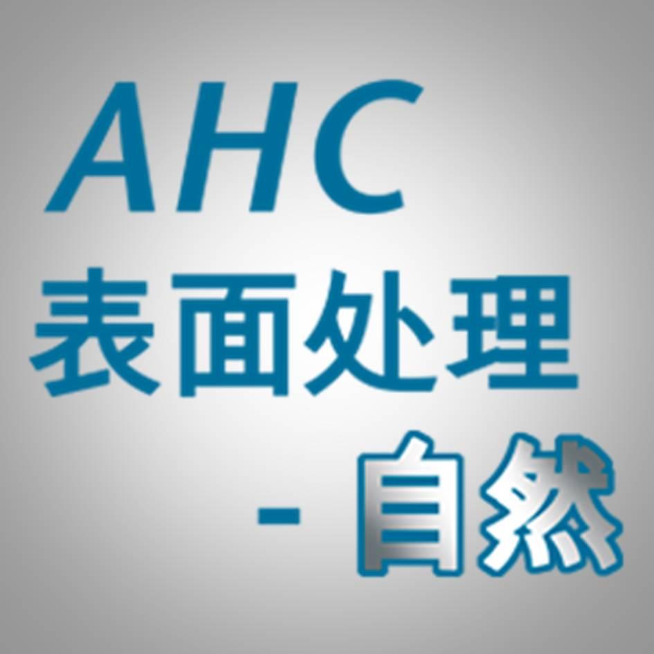 New: www.ahc-china.com