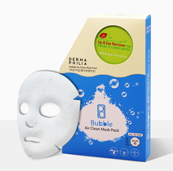 Dermaphilia Air Clean Mask Pack