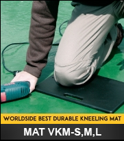 Anti-fatigue mat <VKM>