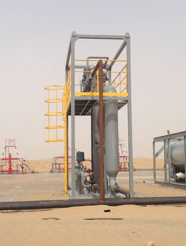 Gas-LiquidCylindricalCycloneSeparatorappliestogas-liquidseparationinallkindsofoccasionsinoilandgasfield