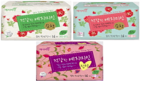 Yejimiin Herbal Sanitary pad Series