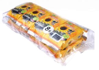 Sunflower Oil Laver