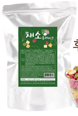 Cereal(Organic Cereals Vegetables Flake)