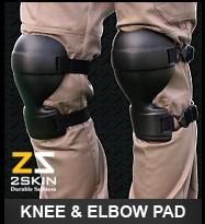 Knee protector<VL-100>