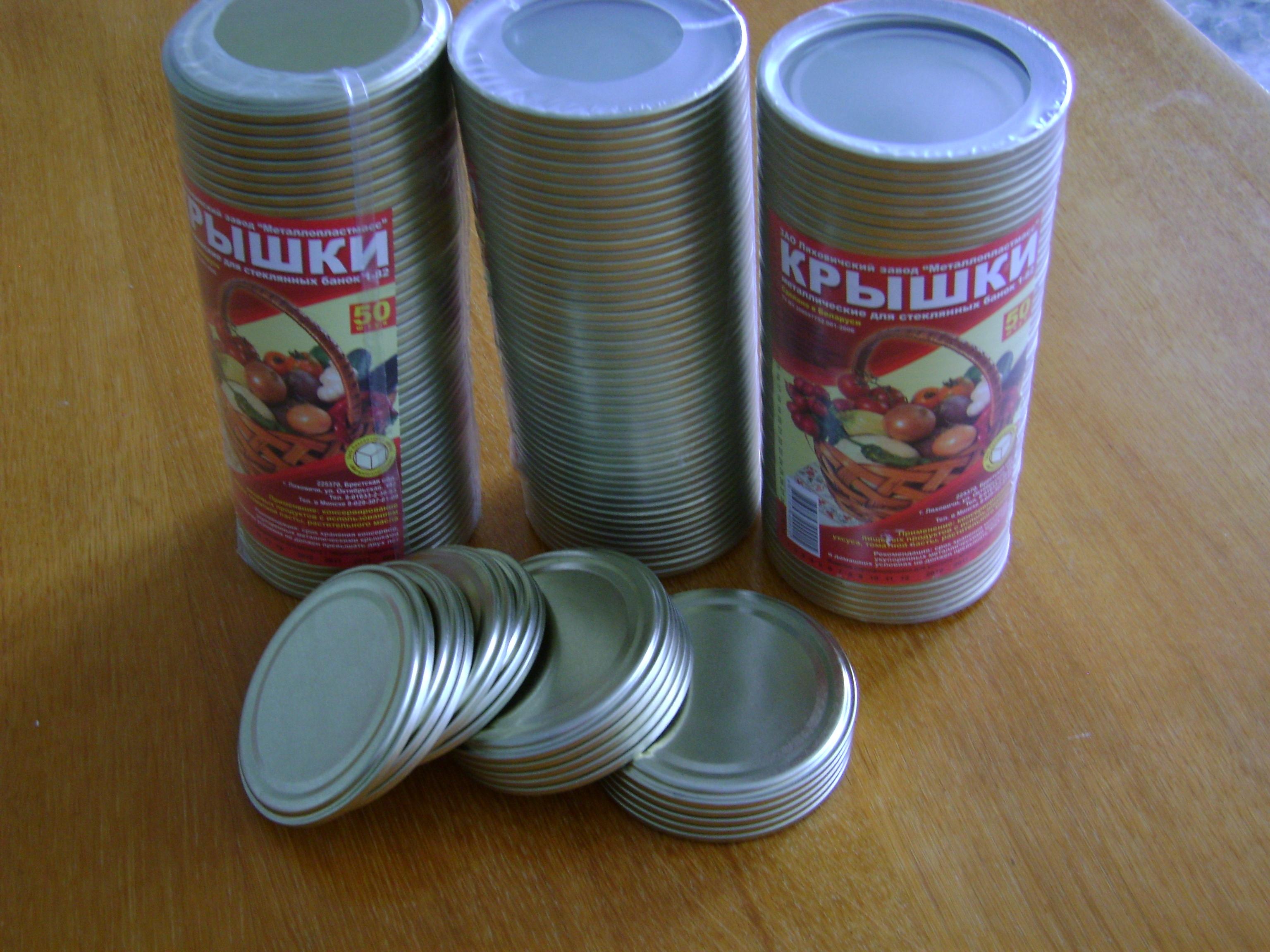 Крышки металлические для укупоривания стеклянных банок