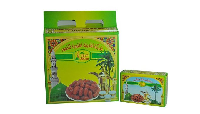 Pressed date group Include the whole date :(pressed date with seeds, and whole date with almond pressed and stuffed date