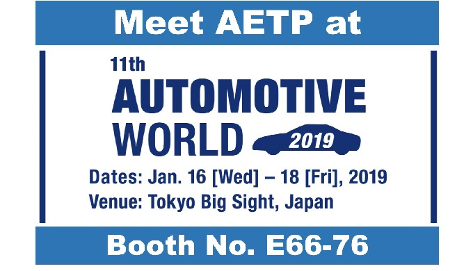 Participation in Automotive world(Tokyo, Japan)