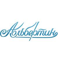 Слонимский картонно-бумажный завод Альбертин ОАО