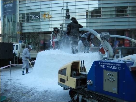 Ice Magic snowmaker