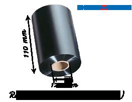 Rubans transfert thermique en Cire, Cire Résine et Résine pour tous les types d'imprimantes ...Zebra, Toshiba, Intermec,