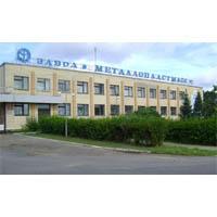 Завод металлопластмасс Ляховичский ЗАО