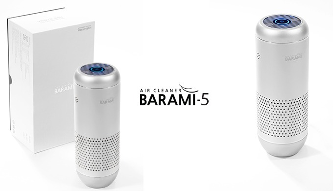 Barami 5 is a double-care  car portable air purifier that uses photocatalytic filters and hepar filters. It is a portabl