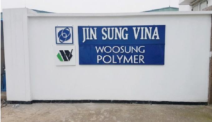 Woosung Polymer_Vietnam Factory