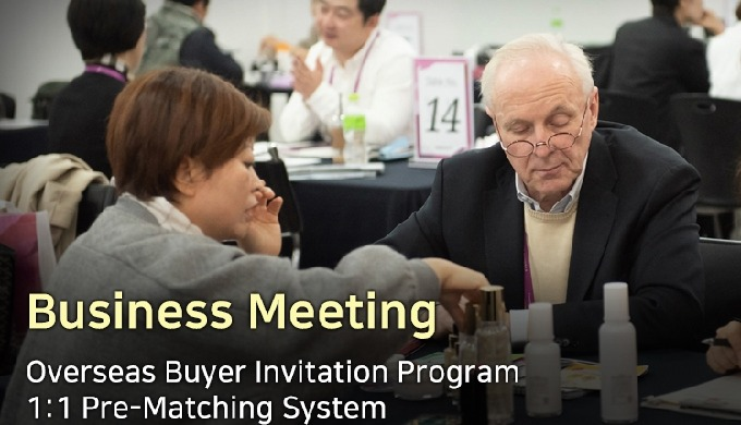 By attending this wonderful business meeting, you will meet leading Korean companies and their representatives in person
