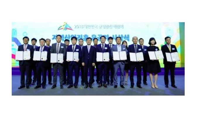 Brake Specialist STOLZ  Wins Industry Minister Prize