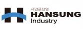 Hansung Industry