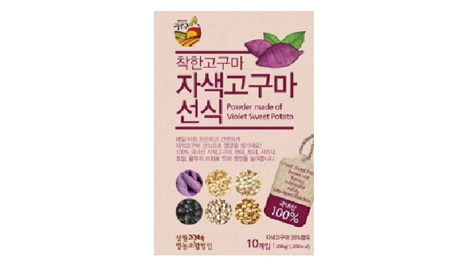 Purple Sweet Potato Powder | purple sweet potato nutrition