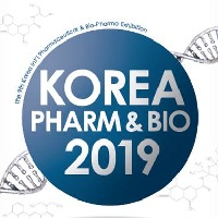 Korea Pharm&Bio, Cosmetics Ingredient Exhibition