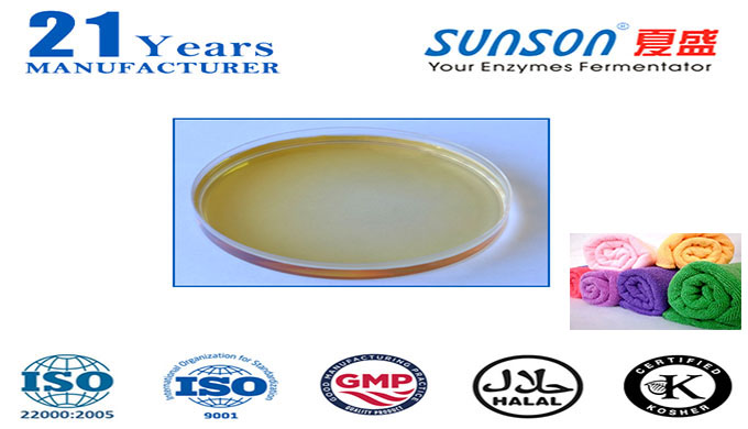 Introduction: Conzyme® DL Ultra is a liquid high concentrated acid cellulase preparation. It is specially developed for