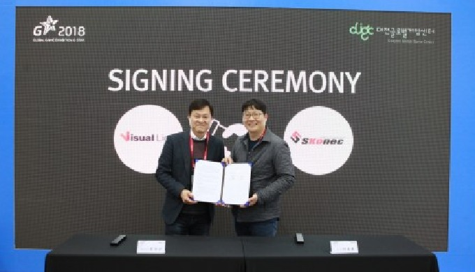 MOU with SCORNE ENTERTAINMENT