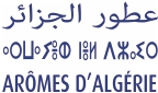 Société Arômes d&#039&#x3b;Algérie,EURL
