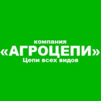 Агроцепи ООО