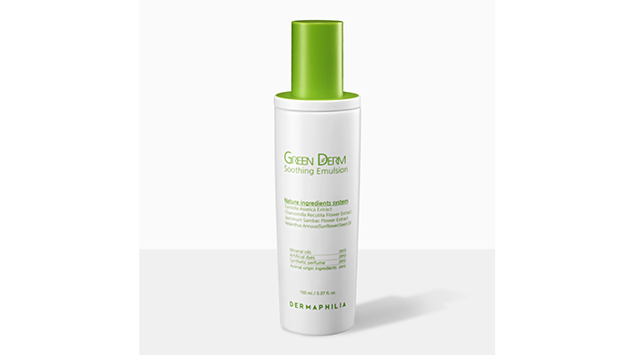Green Derm Soothing Emulsion