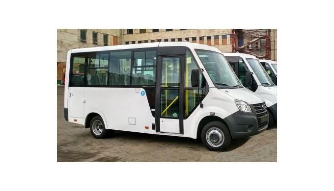 Autobuze GAZ-NEXT