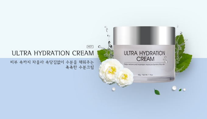 Moisture Cream(Ultra Hydration Moisture Cream)