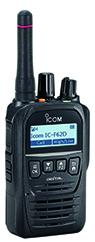 Portatif PMR IC-F52D : compacité et fonctionnalités inédites !