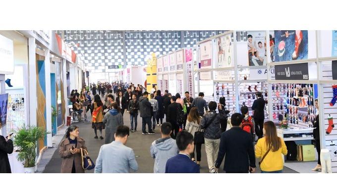 15ème Expo internationale des achats de bonneterie de Shanghai