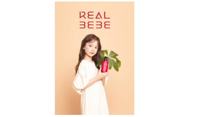 """Real Bebe launches renewal with customer request ... """"Completely improved"""""""