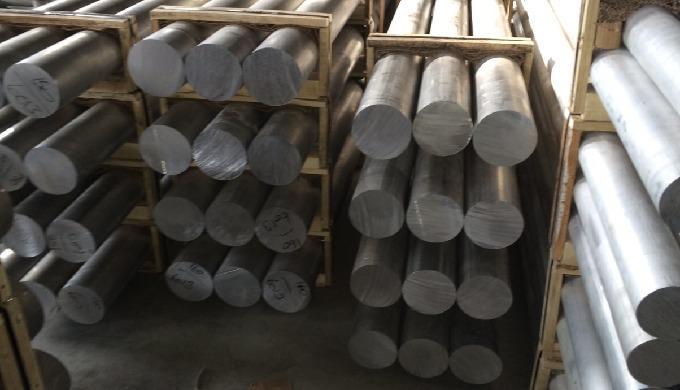 7075 T651 Aluminium Round Bar produce