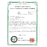 Certificate of recommendation Preferred purchase of Outstanding Inventions by Korea Invention Promotion Association