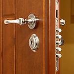 Plusieurs solutions de blindage: L'encadrement métallique: également appelé dormant La porte elle-même l' encadrement