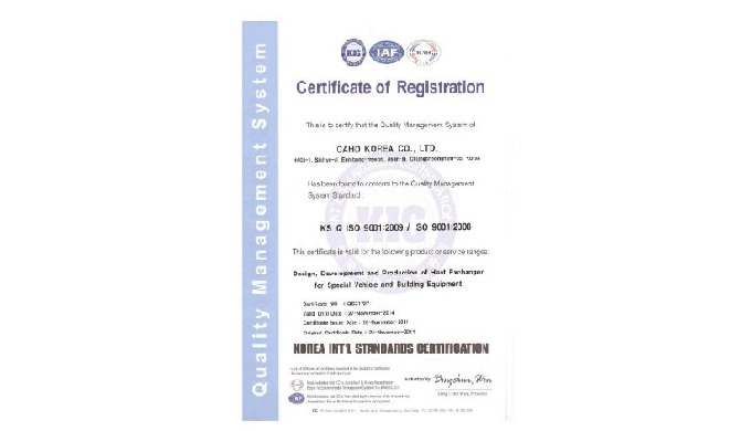 Certification of Registration